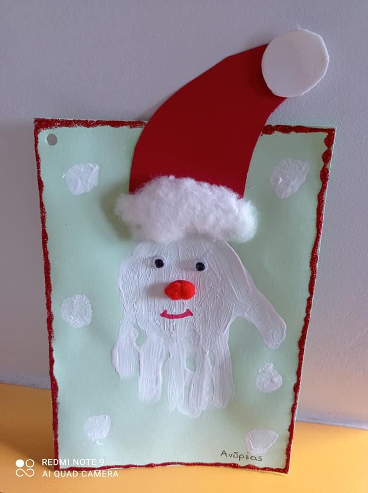 χριστουγεννιάτικη κάρτα 6