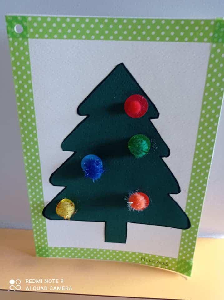 χριστουγεννιάτικη κάρτα 5