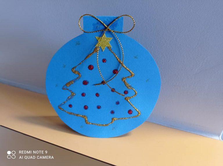 χριστουγεννιάτικη κάρτα 2