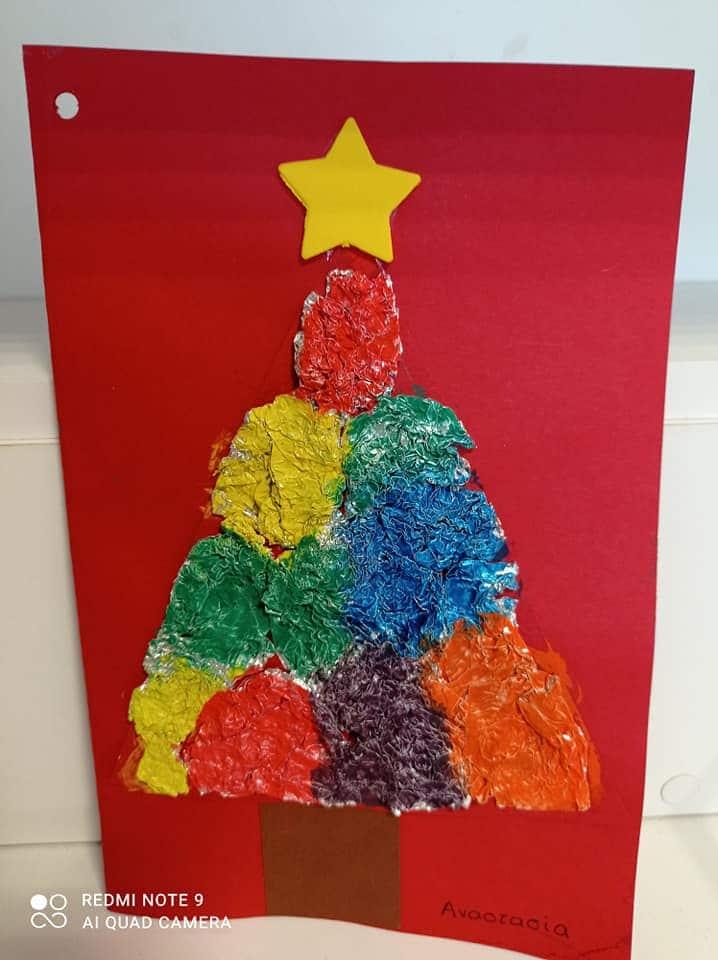 χριστουγεννιάτικη κάρτα 1