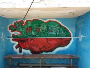 graffiti ΤΟ ΝΟΣΟΚΟΜΕΟ ΤΗΣ ΚΑΡΔΙΑΣ ΜΑΣ
