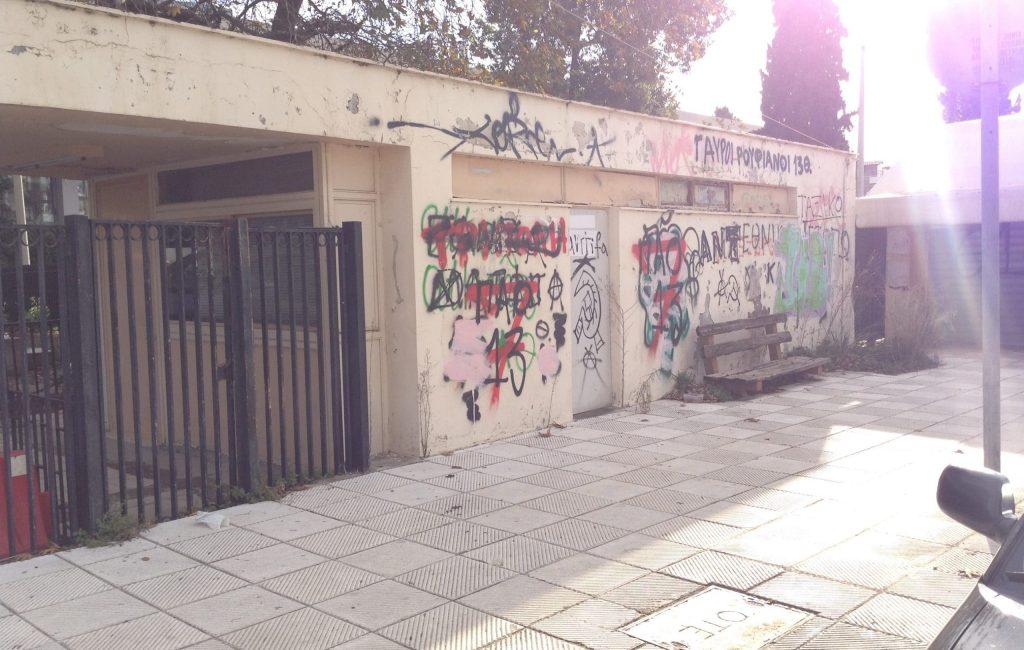 graffiti 28