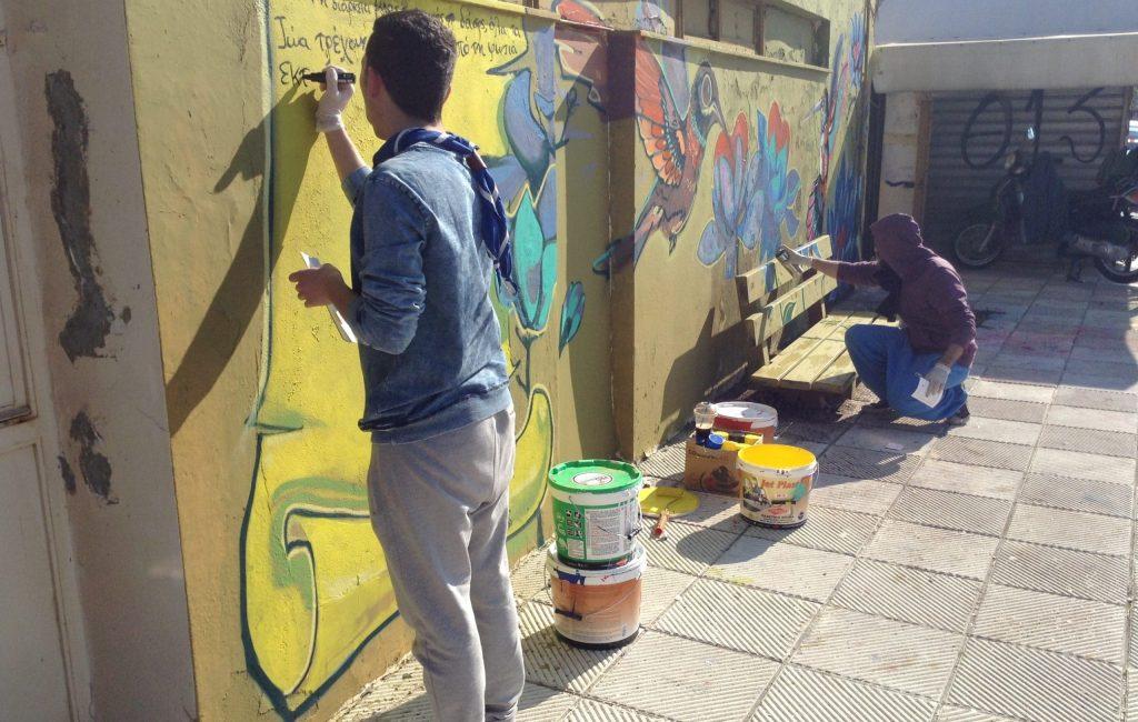 graffiti 24