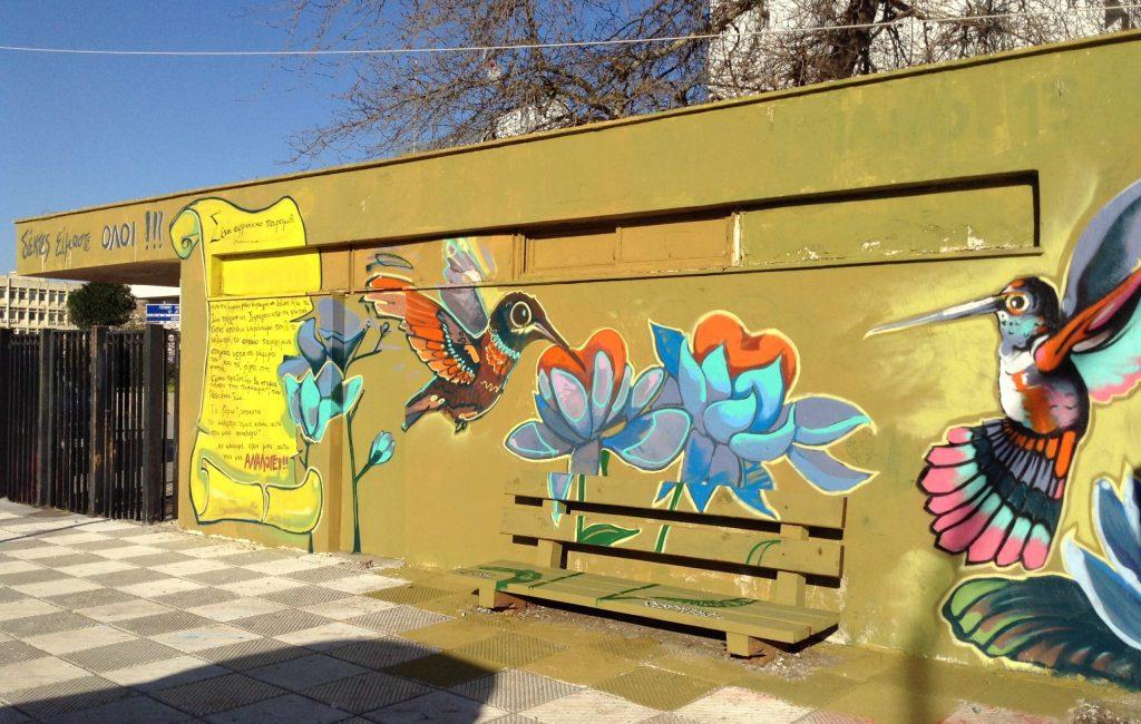 graffiti 34