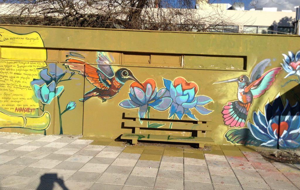 graffiti 29