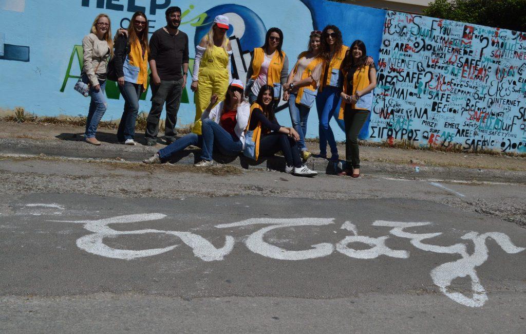 graffiti 3 group foto