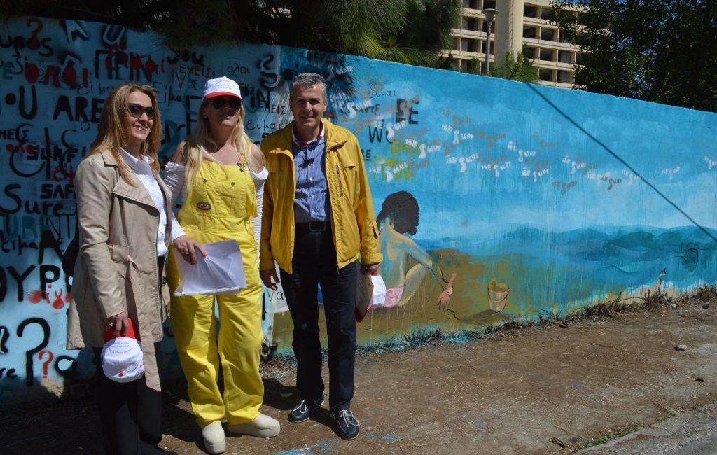 graffiti 2 group foto