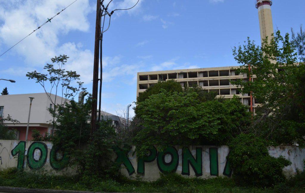 graffiti 20